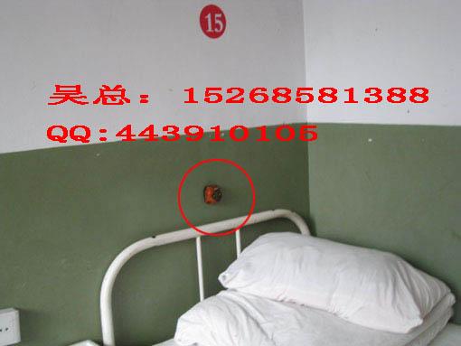 医院病房无线呼叫器