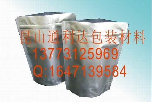 自封铝箔袋,济南食品包装袋,四川防潮铝箔袋