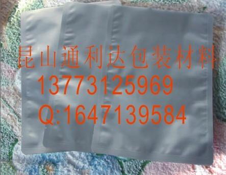 南京医用、食品铝箔袋