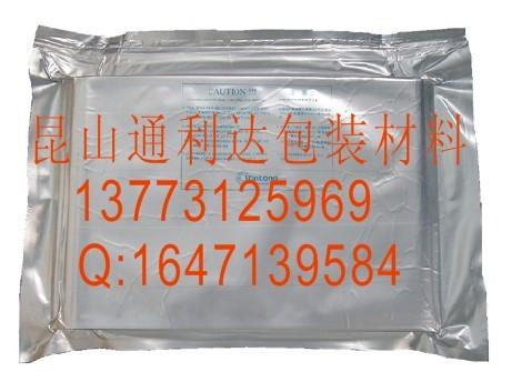 中封铝箔包装袋,武汉折边自立铝箔/真空袋