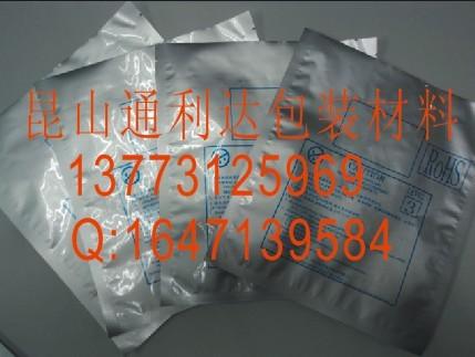 方底铝箔袋,西安背封折边铝箔袋