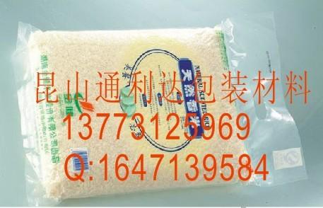 直立真空袋,北京直立真空袋、福州蒸煮真空袋