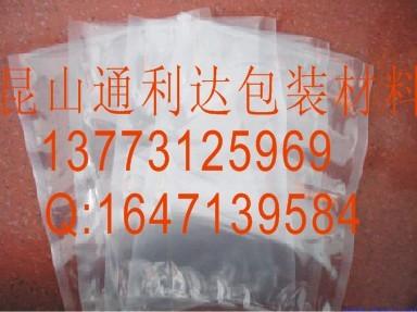 自立真空袋,上海食品真空袋,贵阳自立真空包装袋