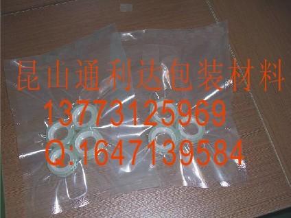 食品铝箔袋,广州防潮防水防静电真空袋,桂森食品铝箔袋