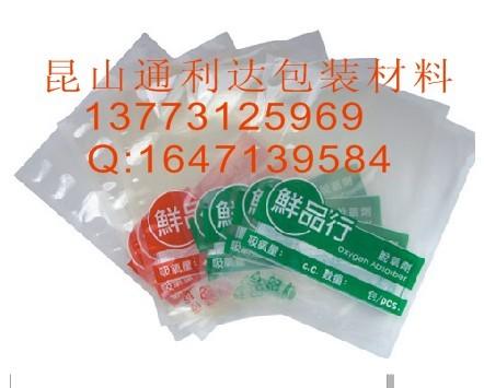 杭州尼龙复合印刷真空袋,合肥静电袋
