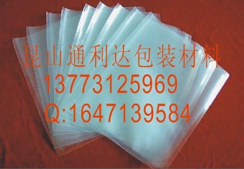 拉链真空袋,珠海拉链铝箔袋,郑州防静电包装袋