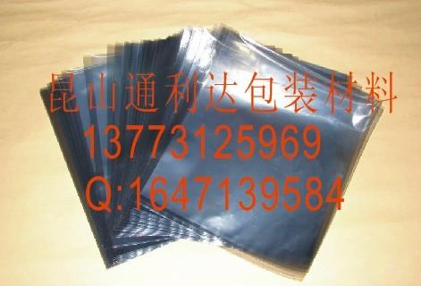 沈阳屏蔽静电袋,上海纯、镀铝复合袋