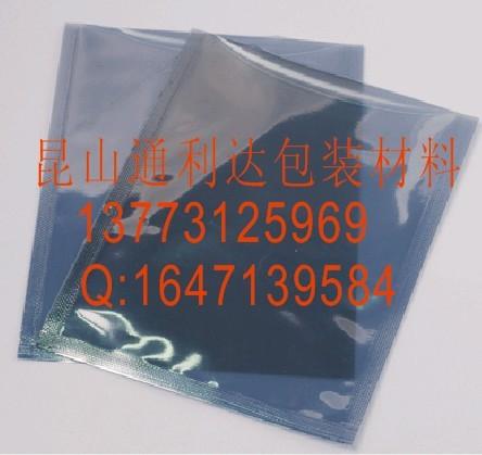 通利达包装材料(昆山)有限公司的形象照片