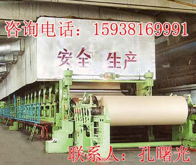 造纸机实验设备,沁阳造纸机械厂,造纸机械设备