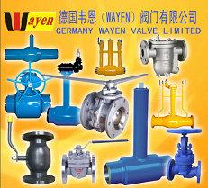 节流装置取压阀(上装式球阀)|标准特征|德国WAYEN韦恩球阀