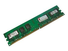 最廉价电脑组装配件液晶显示器等出售