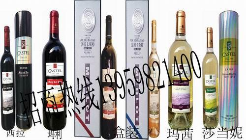 法国进口卡斯特系列葡萄酒批发 招商 代理
