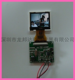 供应1.5寸TFT-LCD模组