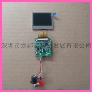 供应2寸TFT-LCD模组