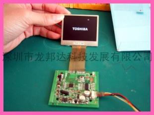 供应2.4寸TFT-LCD模组