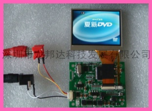 供应2.5寸TFT-LCD模组