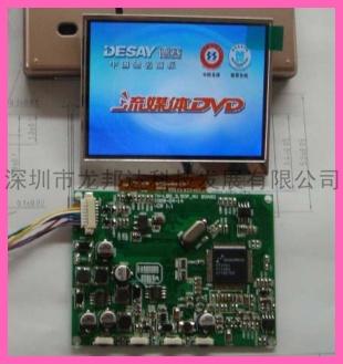 深圳市龙邦达科技发展有限公司的形象照片