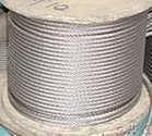 进口不锈钢钢丝绳 珠三角最优惠不锈钢钢丝绳 厂家现货直销