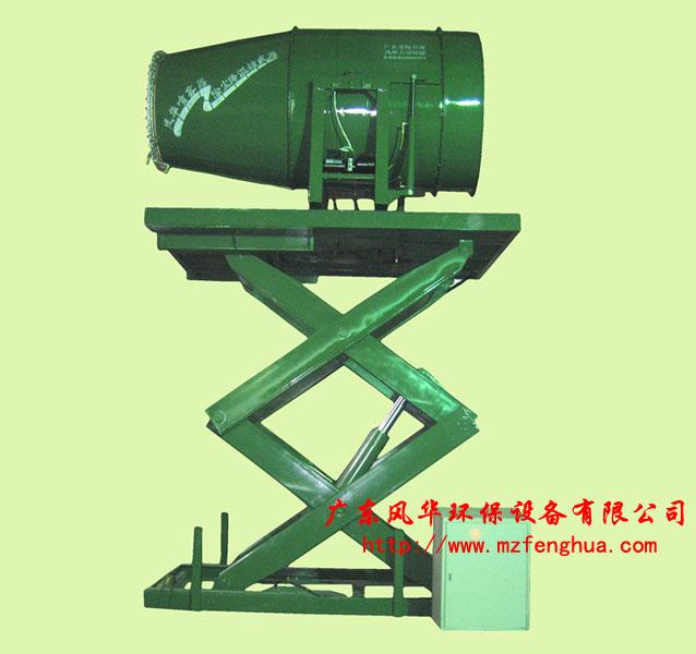 3WD2000-200型升降式除尘设备/煤矿粉尘治理设备