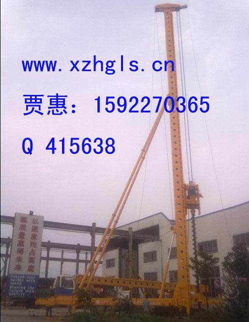CFG长螺旋桩机20-30米钻机