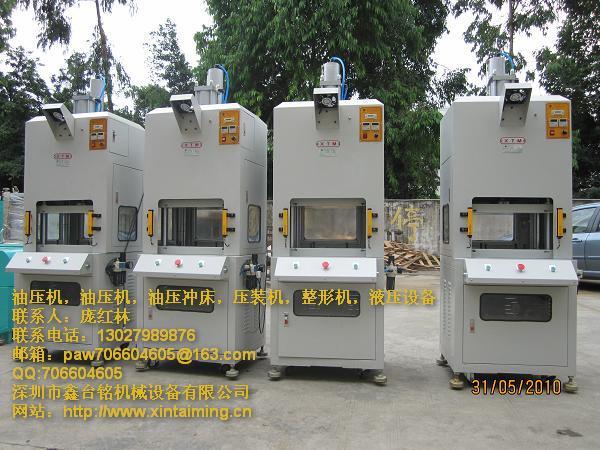 销售高品质低价位油压机,液压组合及配件,大吨位油压机,快速油压机