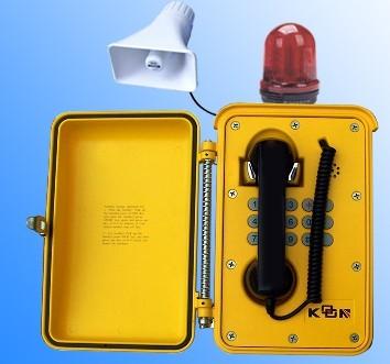 铁矿专用抗噪电话,硫矿防水防潮电话机