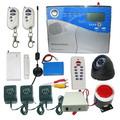 家用防盗系统|家庭用防盗报警器|家庭报警系统