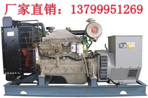 绍兴柴油发电机组厂家,绍兴柴油发电机价格—煜坤强威