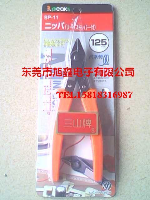 日本三山剪钳SP-11