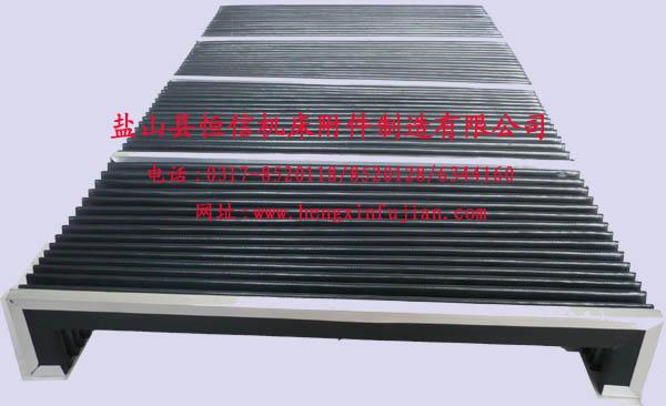 风琴防护罩(导轨防护罩)(皮老虎)盐山恒信附件