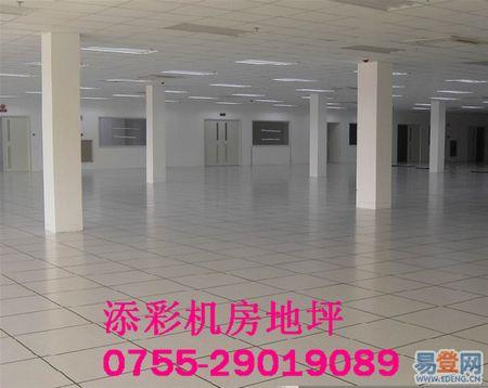 机房地板|全钢高架地板|活动防静电地板|直铺地板