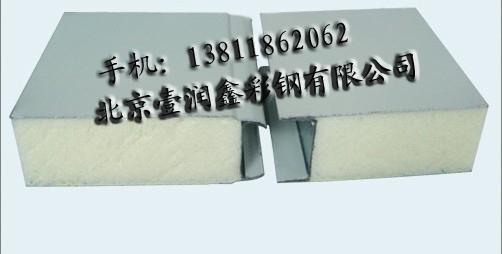 聚氨酯夹芯板 聚氨酯夹芯板价格 聚氨酯夹芯板规格北京聚氨酯夹芯板