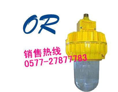 BFC8140内场防爆灯,温岭海洋王,防爆灯,海洋王,悬挂防爆灯