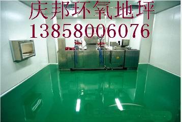 杭州电子车间防静电地板漆 环氧防静电地板漆工程