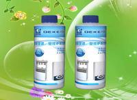 地暖管道除垢剂,家电清洗厂家批发价