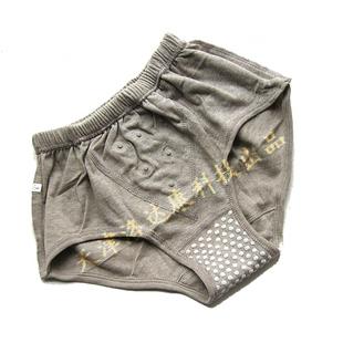 纳米磁动力涂点短裤
