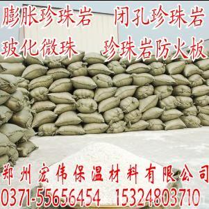 河南珍珠岩保温板,郑州珍珠岩吸音板,珍珠岩价格,闭孔珍珠岩