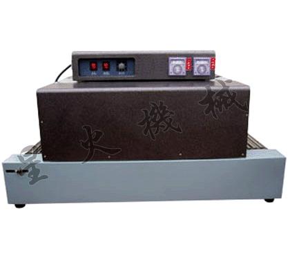 广西收缩膜收缩机-南宁收缩机
