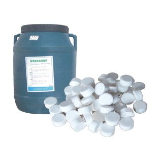 供应游泳池 景观池消毒剂-三氯异氢尿酸消毒片