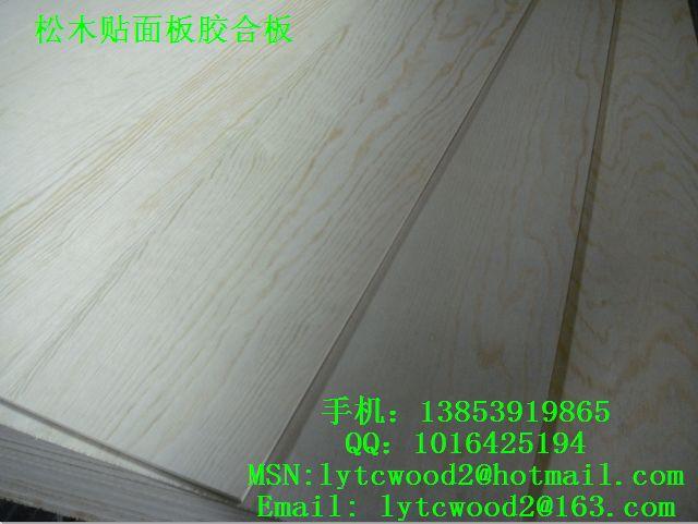 供应5厘/12厘/15厘松木胶合板、松木家具用胶合板