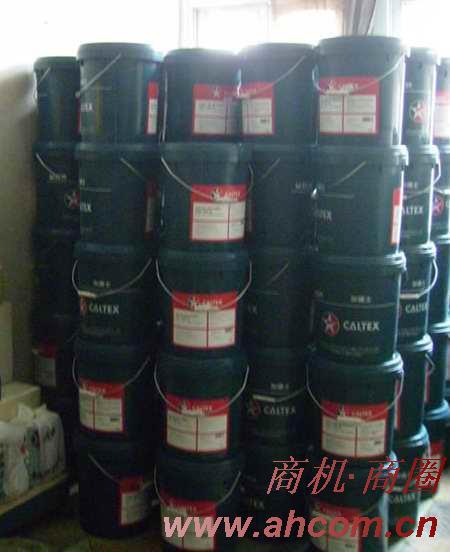 供应加德士冷冻机油,Capella A,加德士润滑油