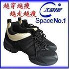 太空一号增高鞋最新价格太空一号增高鞋功能/效果怎么样