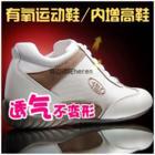 高佰魔力秀腿鞋1元热销抢购中,高佰魔力秀腿鞋品质保证