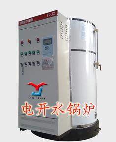 电开水炉石家庄唐山廊坊衡水沧州承德保定北京电茶水炉