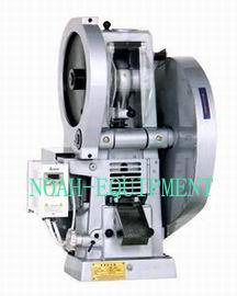 DP30型单冲式压片机