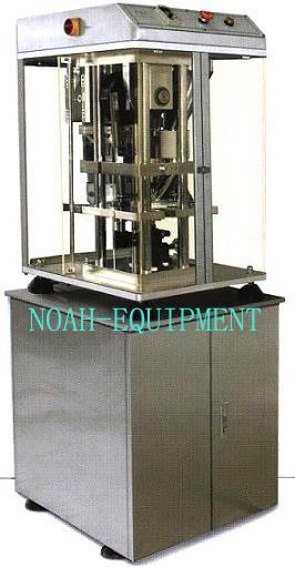 LSP-50型单冲式压片机