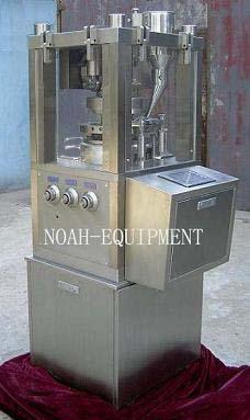 ZP系列智能型旋转式压片机