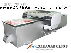 供应皮革打印机/人工皮革印花机/万能打印机