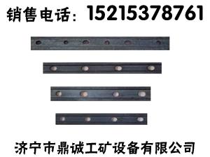 钢轨道夹板价格 道夹板 鱼尾板 铁路夹板,接头夹板
