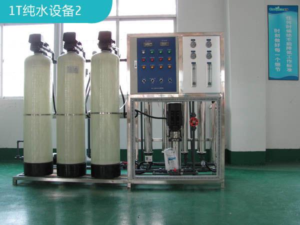ro反渗透膜,去离子设备,二级反渗透设备
